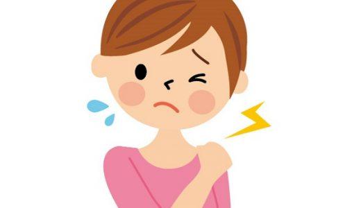 ストレートネックの原因と症状!治し方は自分でやれて手軽で簡単!