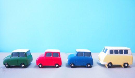 運転が下手な原因とは?特徴を知れば克服するのは意外と簡単だった!