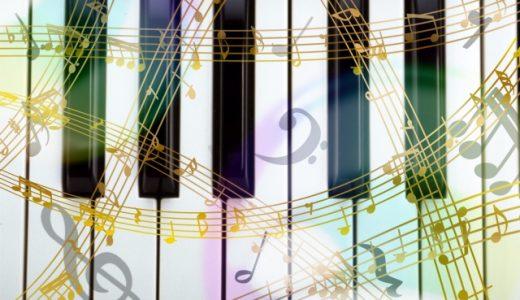 クラシックのピアノ曲で癒されたい!疲れたあなたにオススメの名曲5選!