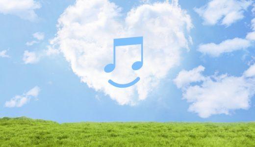 クラシックのおすすめはコレ!初心者にこそ聴いて欲しい不朽の名曲を厳選!
