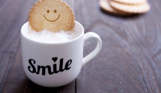写真で笑顔は目と口と歯がポイント!自然で魅力的な笑顔を作るコツ!