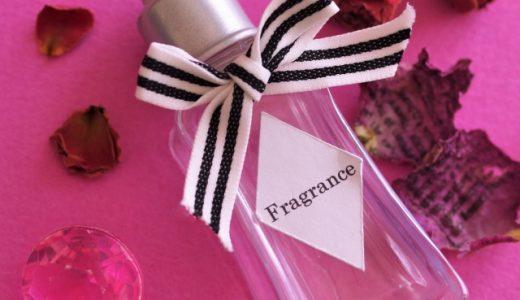 いい匂いの女性になりたい!香水やサプリを使って「好き」と思われる方法!