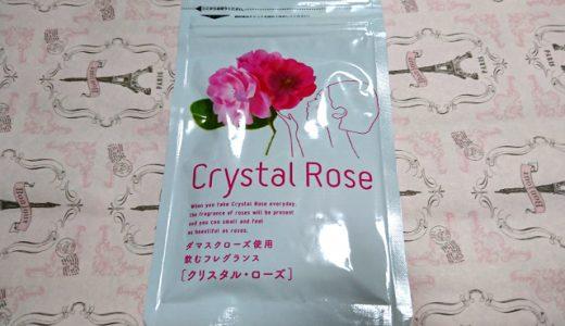 バラの香りのサプリと言えばクリスタルローズ!効果や口コミや副作用は?