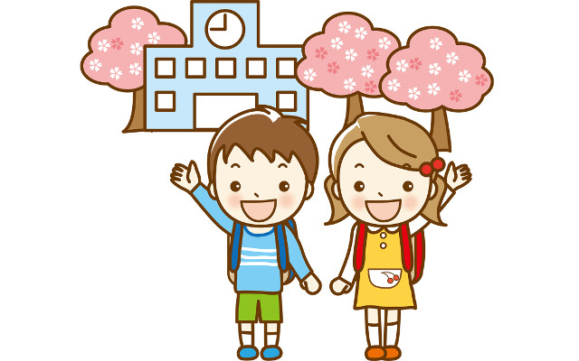 小学校 入学祝い プレゼント