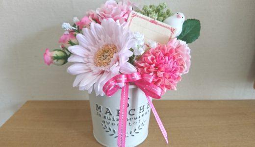 母の日に手作りのプレゼント!100均グッズで簡単で華やかなお花の作り方!