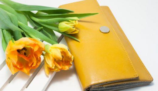 財布の寿命は何年?風水から見る買い替え時を知って金運を引き寄せよう!