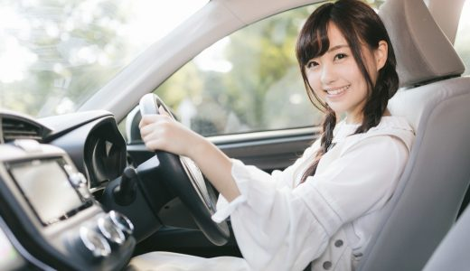女性の運転は怖いし危ない!運転が上手い女性と下手な女性の3つの特徴!