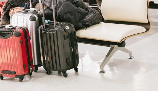スーツケースの人気ブランド!日本製や高級感のあるブランドのおすすめ!
