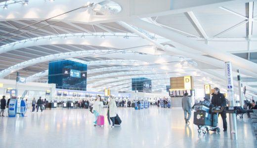 スーツケースの1週間の旅行や出張のおすすめ!サイズ・容量・重さの目安!