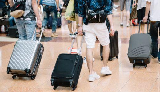 スーツケースのサイズの選び方!旅行や出張の日数に合わせた容量の目安!