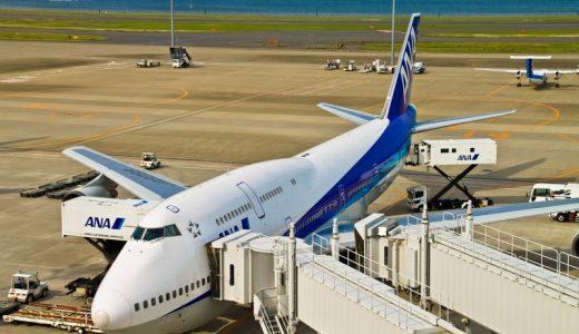 空港のない県は?空港から遠い県から空港までの時間や空港の多い県の特徴!