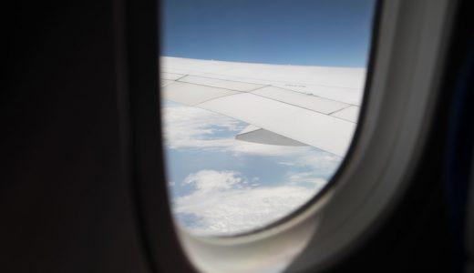 ソフトタイプのスーツケースは軽量!大型でおしゃれ!選ぶなら二輪?四輪?