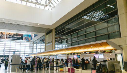 長持ちするスーツケース!軽量や大型でビジネスや旅行におすすめ!