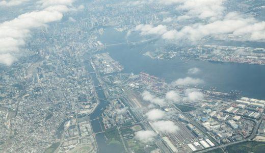 横浜と川崎の違い!住むなら?東京への距離や人口や都会度の違いを比較!