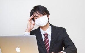 花粉症 悪化 生活習慣