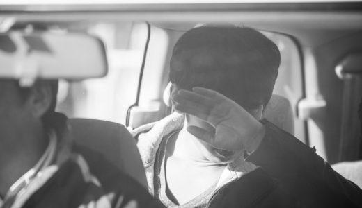 飲酒運転で逮捕される基準は?酒気帯び運転酒酔い運転の罰金や違反点数と処分!