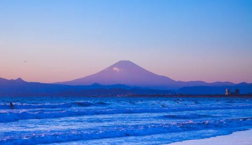 富士山はどちらのもの?山梨or静岡どっちの県からも美しく見えるスポットは?