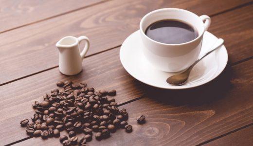 喫茶店とカフェの違いは何?カフェバーや純喫茶の定義も!スタバはどっち?まとめ