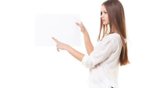 横文字ばかり使う人はうざい?やたら多用するビジネスカタカナ語や横文字一覧!