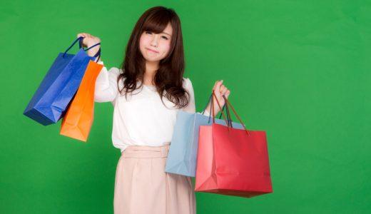買い物が嫌い!スーパーや服の買い物のコツは?ショッピングモールが苦手な心理!