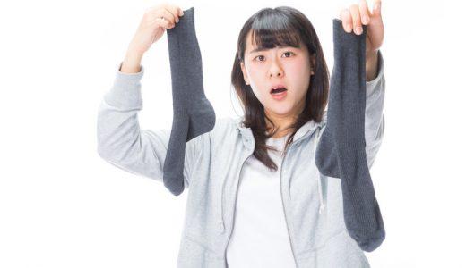 靴下が嫌い!女性の冷え性で靴下苦手は体に悪い?子供が靴下を嫌う理由は?