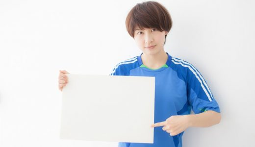サッカーの背番号の意味!日本代表や海外有名選手の背番号!人気や上手い順?