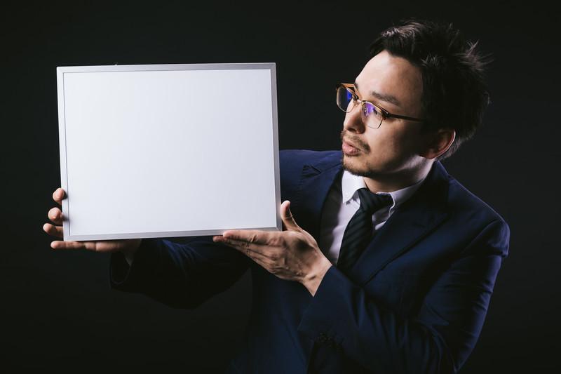 鏑木秀彌 鏑木武弥 経歴