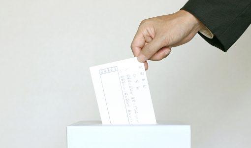 選挙に行く意味はある?若者が選挙に行かないと未来は変わらないし損!