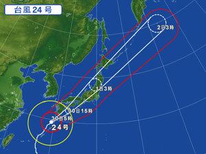 台風24号で高梁川(岡山県)が氾濫!被害状況まとめ!国道冠水で通行止めも!