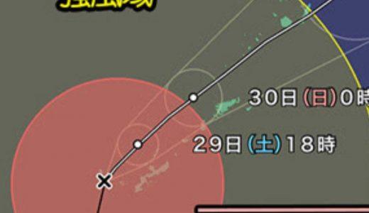 沖縄の停電の復旧はいつ?台風24号の被害状況と復旧のめどは?