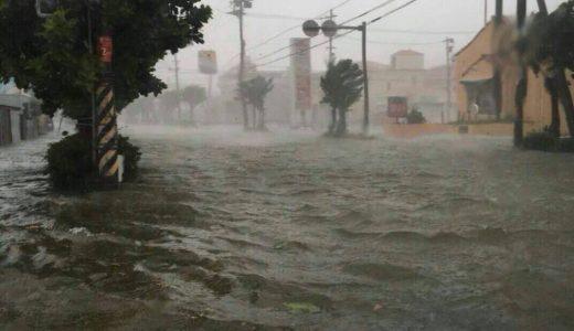 泡瀬(沖縄市)の被害状況まとめ【台風24号】冠水や浸水、停電の復旧はいつ?