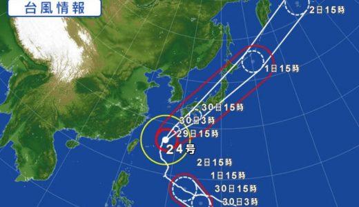 台風24号は伊勢湾台風並みに危険!匹敵する暴風高潮に注意!