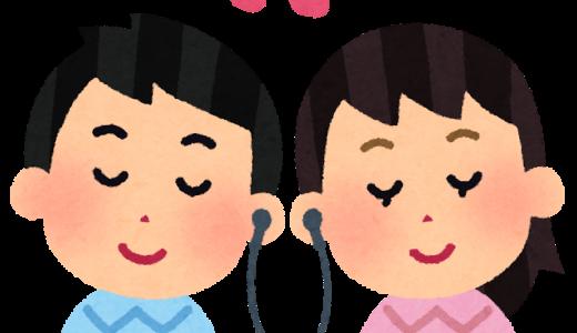 モンスト×ミッキーコラボCMの女優は誰?彼氏役俳優がイケボ!