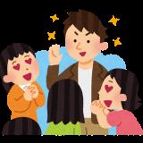 モンスト ミッキー コラボCM イケメン俳優 誰