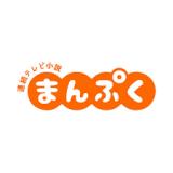 まんぷく 神戸 タカ 結婚 大阪帝大 偏差値