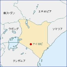 箱根駅伝の歴代最強外国人ランナー!オツオリ&マヤカ&ニャイロの現在は?
