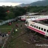 台湾 脱線事故 日本人 負傷者