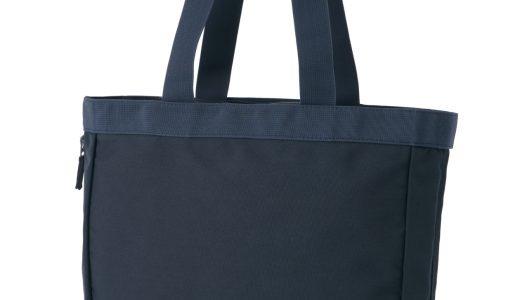 無印良品の広げられるトートバッグは売り切れ?店舗や通販の在庫状況や再販は?