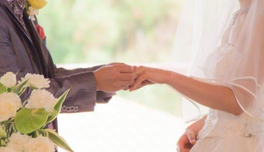 絢子さま守谷慧さん結婚式の衣装や髪型の名前は?指輪は?婚姻届はどこに?