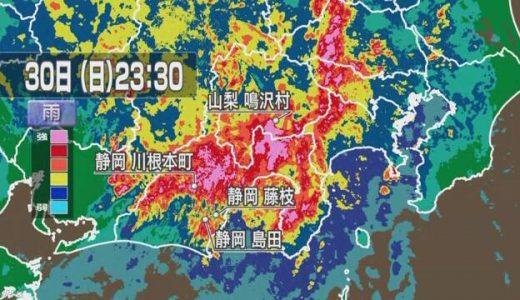 台風24号(島田市)の被害状況まとめ!停電の復旧はいつ?大井川鐵道も運休!
