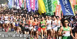 箱根駅伝の年齢制限は?予選会30代の渡辺和也選手の参加は何回まで?