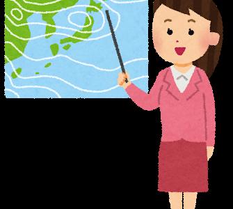 太田景子(気象予報士)は結婚してる?経歴や年齢や身長は?報ステ出演で可愛い!