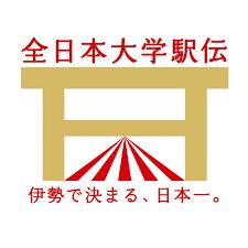 石井優樹が学連選抜初の区間賞(全日本大学駅伝)高校大学はどこ?画像も!