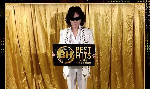 Toshiがベストヒット歌謡祭2018でカバーした楽曲は何?AKBコラボ!歌上手過ぎ!