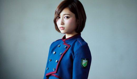 志田愛佳(まなか)卒業で欅坂46握手券は無効?理由は文春砲?体調不良?