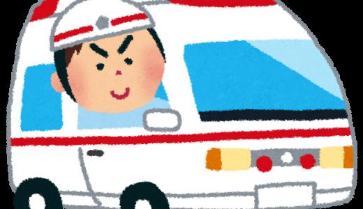 愛知県豊明市で園児28人が搬送された幼稚園はどこ?接着剤が原因?症状は?