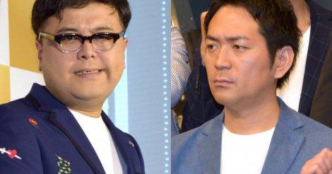 とろサーモン久保田のレゴメガネのブランドはどこ?THEMANZAI出演で炎上は終息?
