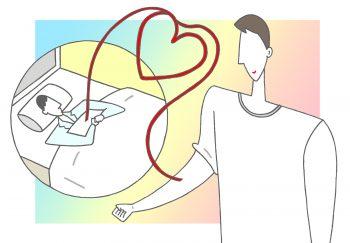 献血 条件 メリット