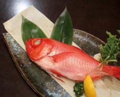 キンメダイ タイではない 旬 料理 刺身