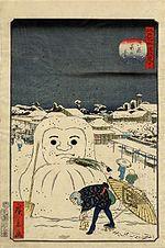 出典:Wikipedia(歌川広景 画)